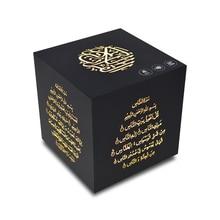 EQUANTU Remote Bunte LED Bluetooth Quran Lautsprecher Muslim Islamischen Koran Lautsprecher 10W FM TF 25 Sprachen Unterstützung