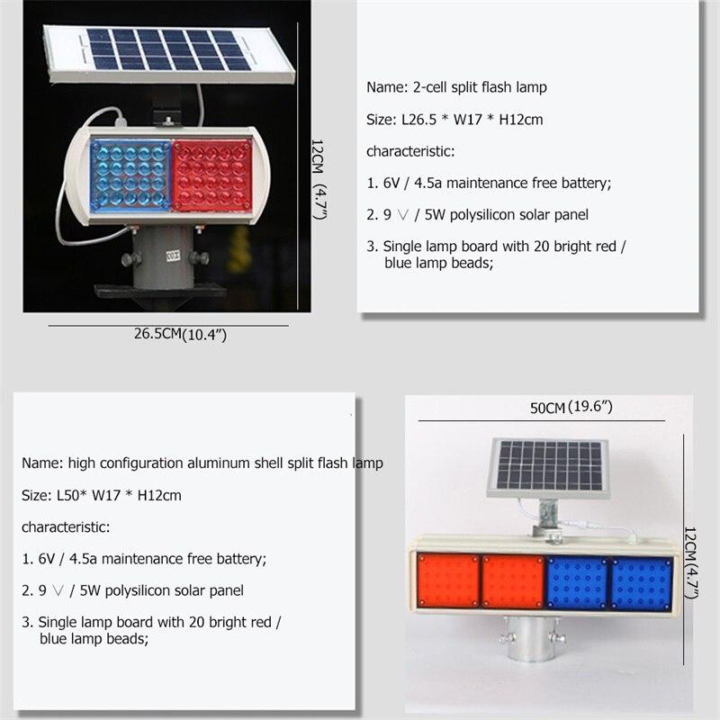 OULALA Solar Warning Lights Aluminum LED Strobe Flashing Light  Double Side Red And Blue Signal light enlarge