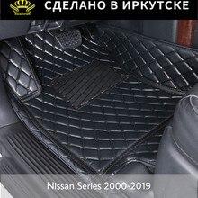Tapis de sol personnalisés pour Nissan X Trail Altima Qashqai AD patrouille Tiida Juke Fuga mars, série Murano Serena, tapis de voiture en cuir 3D