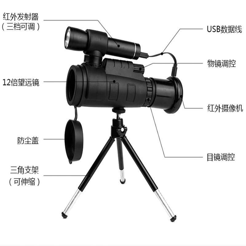 Mini Optics Telescope Phone Adapter Powerful Starscope Monocular Telescope Camera Astronomy Jumelles Camping Equipment BI50TE