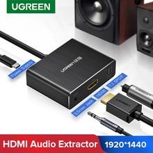 Ugreen HDMI مستخرج الصوت SPDIF البصرية Toslink مستخرج الصوت محول HDMI مقسم صوت 3.5 مللي متر مهايئ الرافعة التبديل HDMI