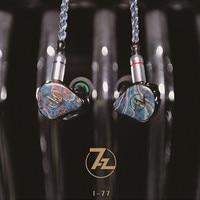 FENGRU 7HERTZ Audio i-77 Carbon Nanotube Dynamic Driver Unit HiFi Monitor Earphone With Detachable MMCX Cable