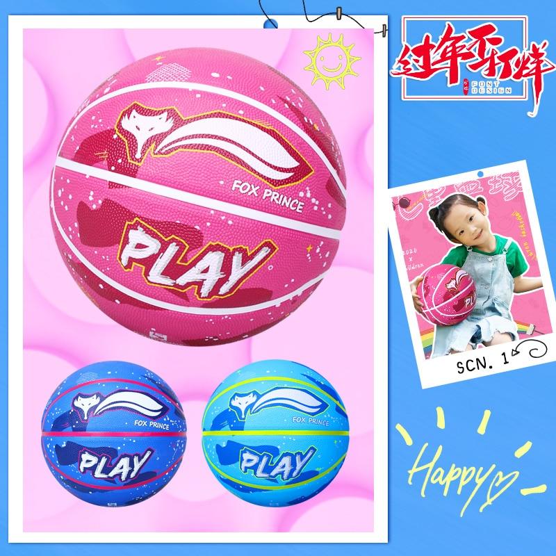 Basketball Children Kindergarten Baby 3-4-5-7 Elementary School Students Training Dedicated