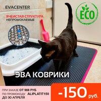 Коврик для кошачьего туалета Посмотреть