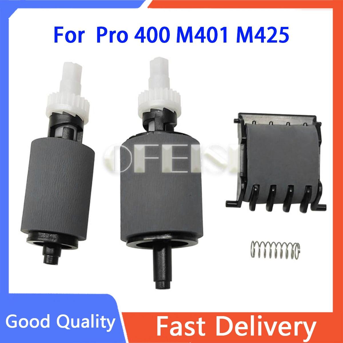 10SET X CF288-60016 CF288-60015 A8P79-65001 ADF Feed Pickup Roller Separation Pad Kit for HP M425 M525 M521 M476 M570 M521