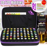 Boite dhuile essentielle et de parfum de 15 ML  30 70 flacons  boite dhuile essentielle  support Portable de voyage  sac de rangement de vernis a ongles