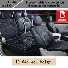 BOOST 8 Seats Right Rudder Driving For Mitsubishi Delica 2014 Automobile cover CVW5 Car seat Cover Complete set