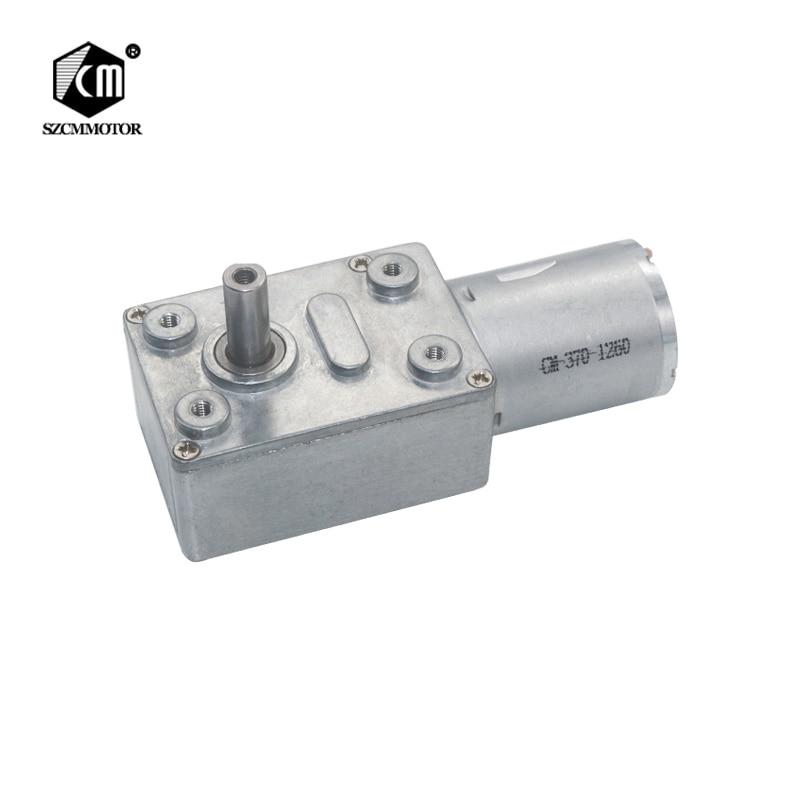 dc6v 12v24v 2rpm a 150 rpm redutor de velocidade de torque alto metal worm