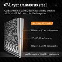 Нож для разделки рыбы из Дамасской стали, длина 29 см. #2