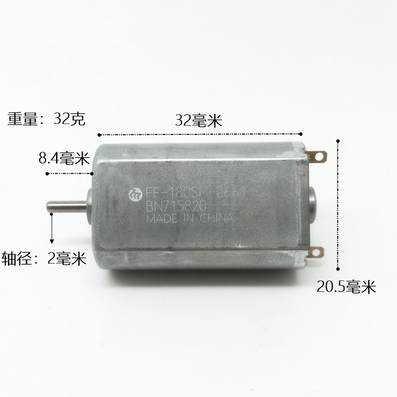 FF-180PH-2290/2661/2852, cepillo de metal precioso, micro motor DC 2,4 V 3,7 V 5V, motor de máquina de afeitar silenciosa, coche de juguete con eje de 2mm
