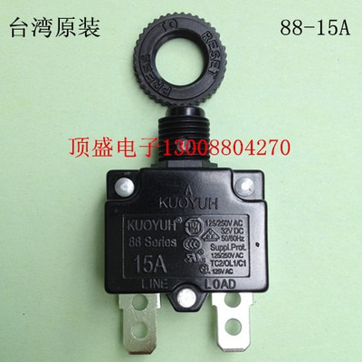 2 piezas KUOYUH 88 serie 15A interruptor de sobrecarga de interruptor de circuito sobre el Protector de corriente