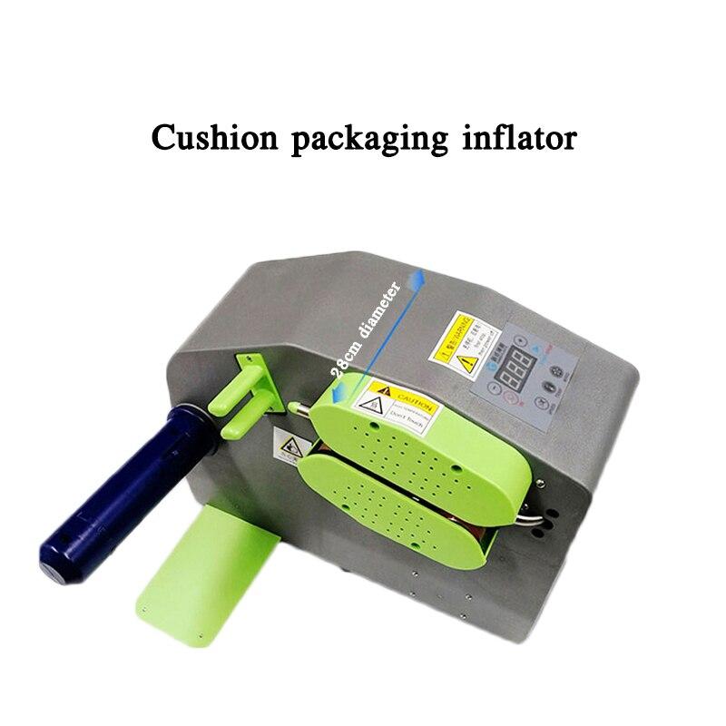 Máquina S1-1 de cojín de aire automático máquina portátil de embalaje de cojín máquina inflable 110-220V película de calabaza burbuja bolsa inflador