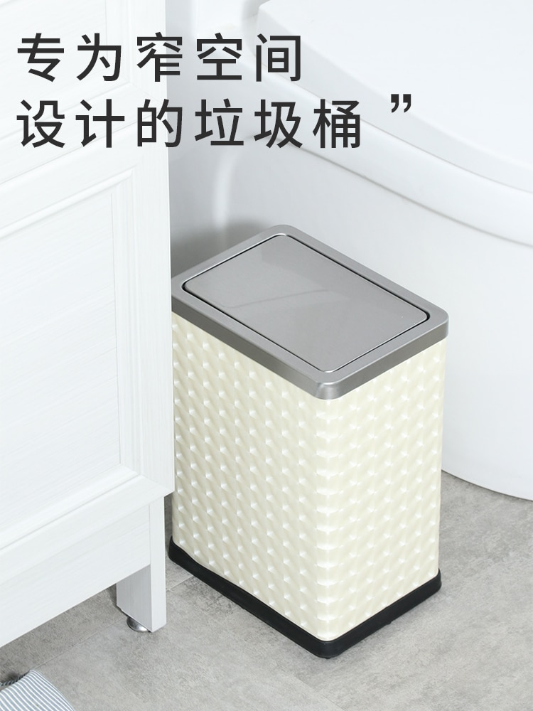 Bathroom Garbage Trash Can 304 Stainless Modernhome Office Storage Trash Can Kawaii Kitchencubo De Basura Cleaning Accessories enlarge
