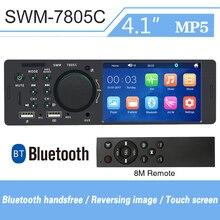 Pantalla táctil de 4 pulgadas 1din para Android Car Radio Coche Autoradio HD Dual USB Coche reproductor MP5 Bluetooth manos libres Coche Multimedia