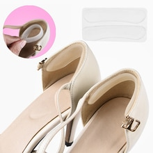 Silicone Gel heel protector soft Cushion protector Foot feet Care Shoe Insert Pad Insole shoes acces