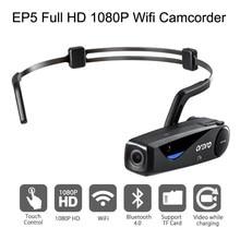 ORDRO EP5 tête Action Mini DV caméscope Full HD 1080P caméra vidéo Wifi intégré Wifi Microphone Bluetooth 1920*1080 #20