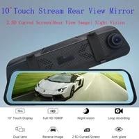 bigbigroad car dvr dash camera cam ips stream rearview mirror for nissan terra kicks murano lannia livina march x trail x trail