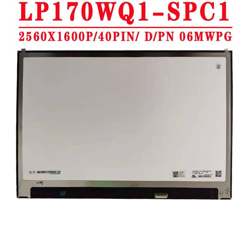 D/PN 06MWPG DP/N 0HV2FM 17.0 بوصة 2560*1600 IPS 40PIN EDP 100% SRGB LP170WQ1-SPC1 LP170WQ1 SPC1 شاشة الكريستال السائل شاشة مصفوفة