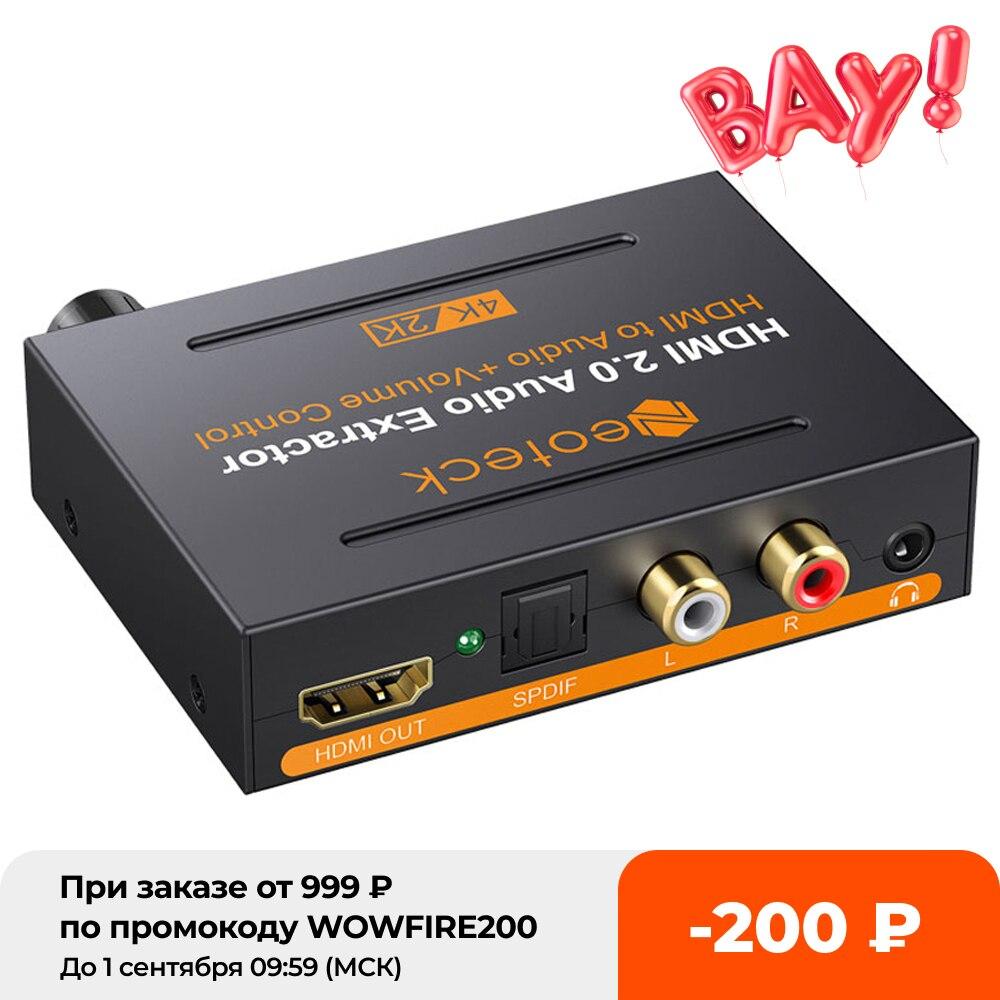 Neoteck الصوت مستخرج تحويل 2160P 4K x 2K HDMI إلى HDMI-متوافق البصرية كيبلات RCA L/R محول 5.1CH/2.0ch/تمرير الصوت
