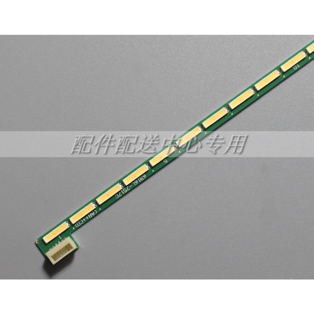 2шт x 27-дюймовая Светодиодная лента-подсветка для AOC Q2781PQ для DELL U2717D 6916L-2517C LM270WQ5 64-светодиодов
