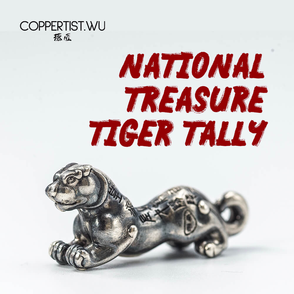 COPPERTIST.WU S925 נמר טלי Keychain אביזרי גברים בעבודת יד מפתח שרשרת קסמי סיני תרבות בעלי החיים מפתח טבעת תליון