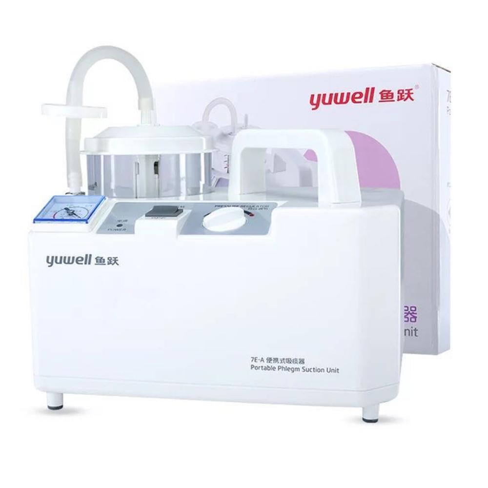 YUWELL 7EAB جهاز شفط البلغم, جهاز محمول لشفط الضغط السلبي للبالغين