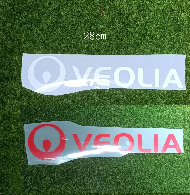 Badge de football de transfert thermique   Taille is 28cm, parrain de Lyon, 2020