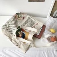 women canvas shoulder bag vincent van gogh printing simple shopping bags students book bag cotton cloth handbags tote for girls