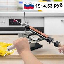 Aiguiseur de couteau de cuisine professionnel pierre à aiguiser mise à jour multifonction système daffûtage à Angle fixe outils de rodage des bords Apex