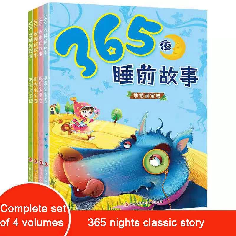 Baby 365 Night Storybook Children Bedtime Stories  Early Education Puzzles Toddlers Bedtime School Extracurricular Books libros недорого