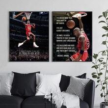 Affiche de basket-ball Michael Jordan mur photos citation peinture toile Art imprimer pour la décoration de la chambre à la maison