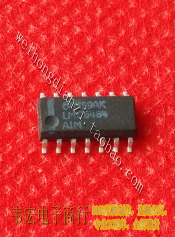 Entrega LMC6484AIM LMC6484IM LMC6484 SOP14 gratis