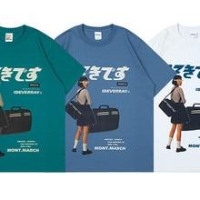 Harajuku T-Shirt Girls 2021 Fashion Men's Summer Short Sleeve T-Shirt Cotton Bag Three-way Hip Hop S