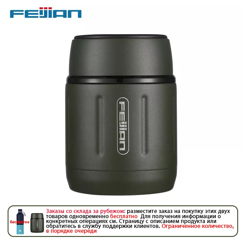 aliexpress - FEIJIAN Food Thermos, Food Jar, Portable Thermos Boxes, Insulated Lunch Box, 500ML, Stainless Steel Container, Tumbler, BPA Free
