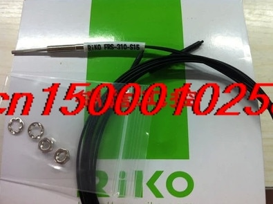 FREE SHIPPING %100 New and original FRS-310-S15 sensor