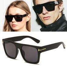 2021 moda Cool di alta qualità stile quadrato Tom occhiali da sole uomo/donna Vintage Pop ins occhiali da sole Oculos De Sol