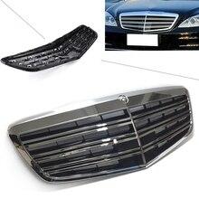 Автомобильный передний ABS AMG Stylin решетка гриль для S-Class W221 S350 S400 S450 S500 S550 S600 S63 S65 2007 2008 2009 2010 2011 2012 2013