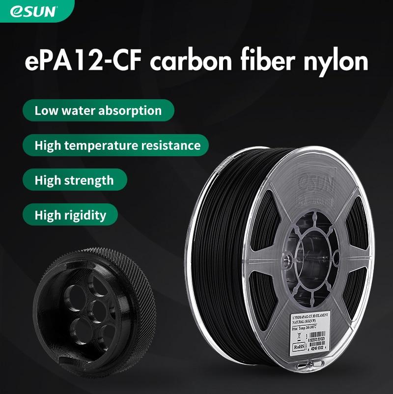 ESUN النايلون 12 الكربون الألياف ePA-12CF خيوط 1.75 مللي متر 3D طابعة خيوط 1 كجم 2.2LBS 3D خيوط مناسبة للطباعة ل 3D طابعة