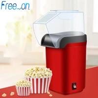 Machine a Popcorn electrique facile a transporter  Machine retro pour cinema  maison  gastronomie