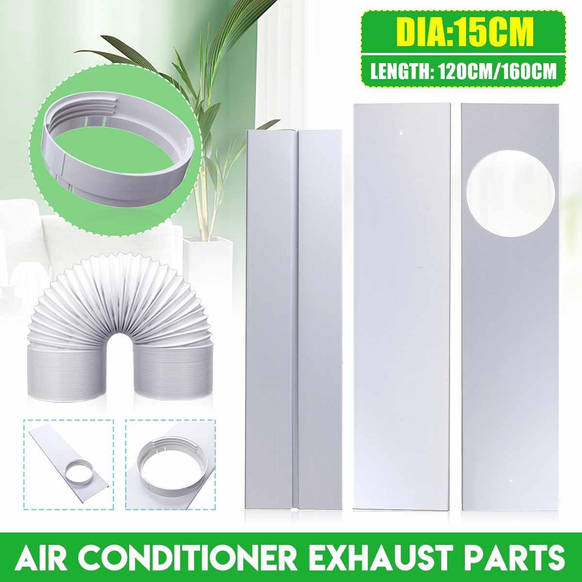 Kit de placa de sellado de ventana de PVC para aire acondicionado portátil Warmtoo, tubo de salida de tubo de escape para aire acondicionado móvil