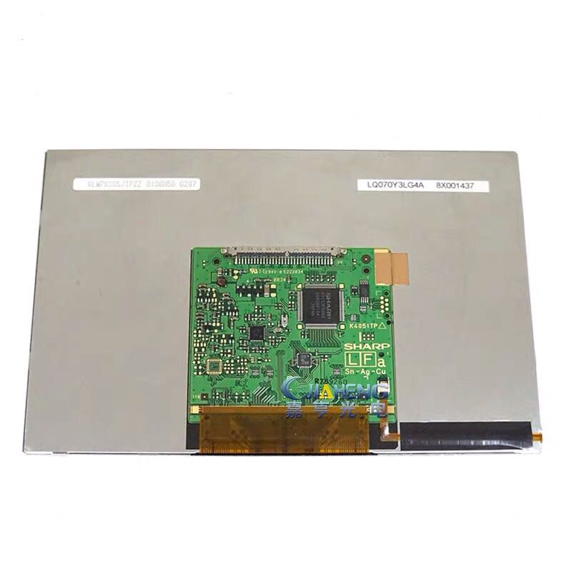 7 inch LQ070Y3LG4A industrial control industrial digital HD industrial LCD