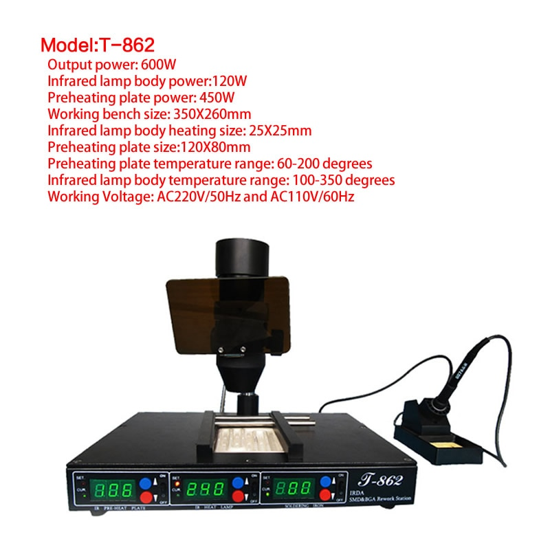 600 واط T-862 IRDA الأشعة تحت الحمراء بغا آلة إعادة العمل بغا مصلحة الارصاد الجوية SMT ديسولديرينغ لحام محطة إصلاح T862 أداة لحام 220 فولت 110 فولت