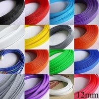 12mm cable sleeve pet braided expandable wire wrap insulated nylon high density tight sheath protector line harness colorful 1m