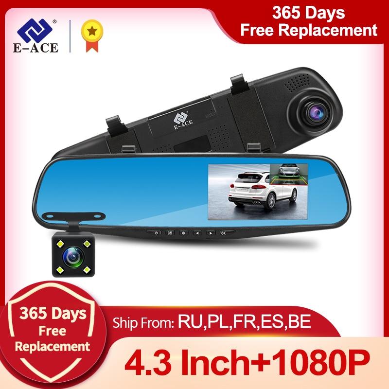 Автомобильный видеорегистратор E ACE, регистратор Full HD 1080P 4,3 дюйма, цифровое видео на зеркале заднего вида, двойной объектив