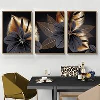 Affiche en toile avec feuille de plante abstraite noire et doree  imprimee  decor nordique moderne  peinture murale dart  decoration de salon