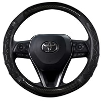 car steering wheel cover anti slip for toyota alphard avanza camry corolla chr prius altis estima harrier 38cm accessories