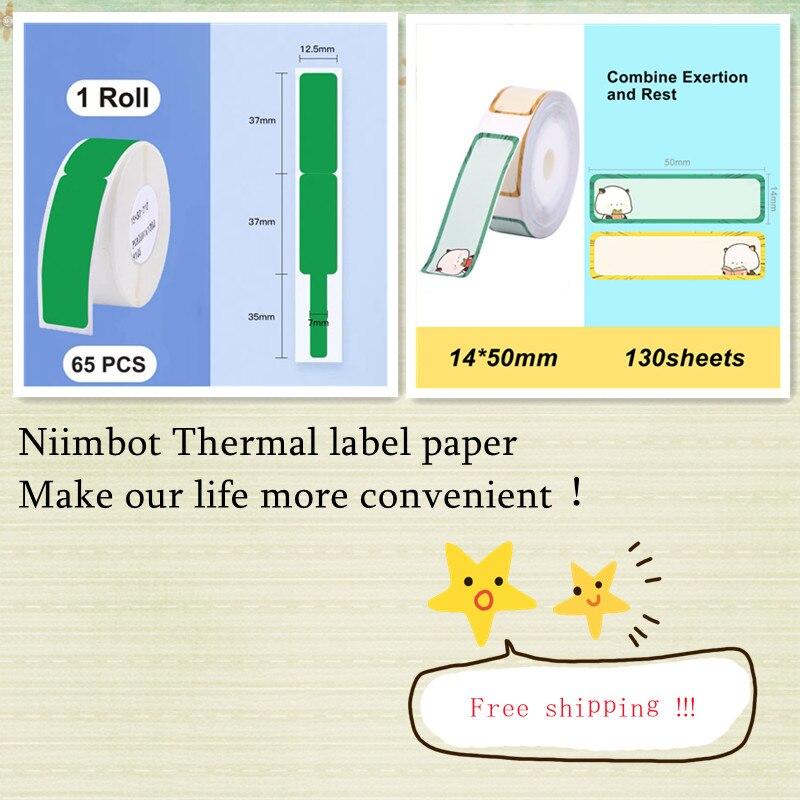 Беспроводной принтер для этикеток Niimbot D11, миниатюрный Термопринтер для этикеток, портативный карманный Bluetooth принтер для бытового использо...