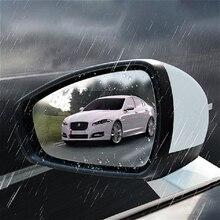 Voiture verre anti-buée et anti-pluie film voiture rétroviseur autocollant modification pour Audi BMW mercedes-benz autocollants accessoires