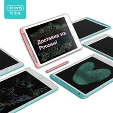 Beiens 8.5-12inch доска для рисования, развивающие игрушки от 1, разноцветный планшет, монтессори игрушки творчество, магнитный планшет развивающие...
