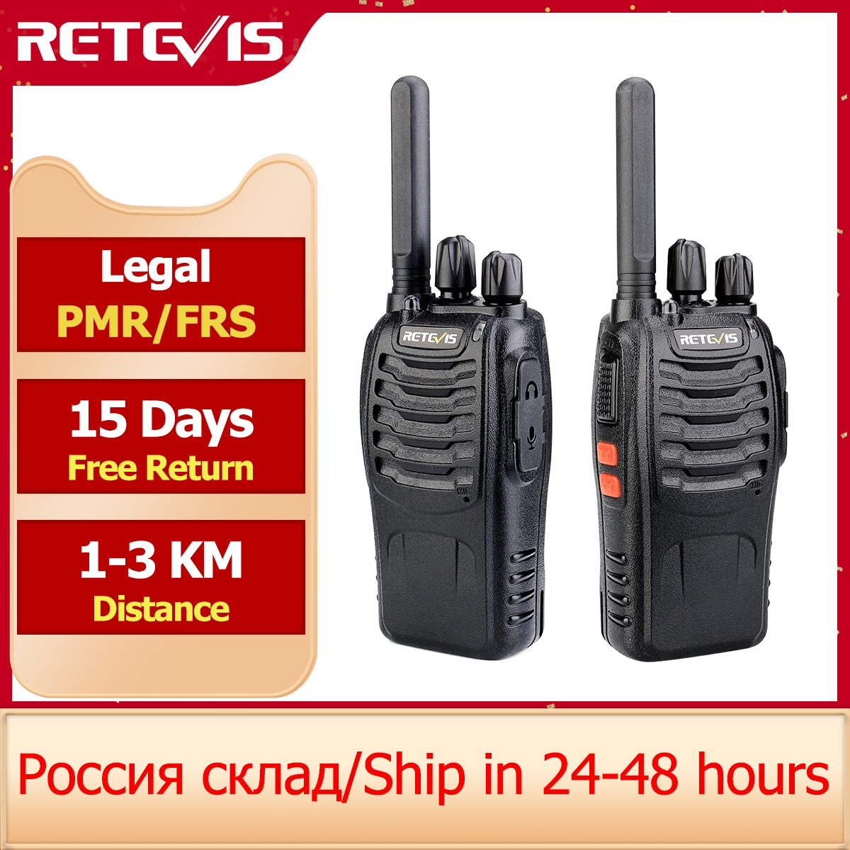 Retevis H777 Plus PMR 446 Walkie-Talkies 1 or 2 pcs Handy Two-Way Radio Professional Walkie talkie R